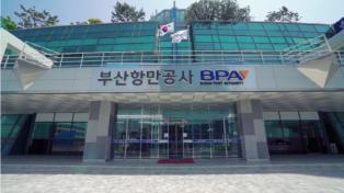 BPA, '항만크레인용 초고속 이동형 케이블 릴' 국산화 기술개발 착수
