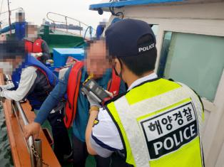 인천해경, 가을 행락철 및 추석연휴 다중이용선박 특별단속 실시